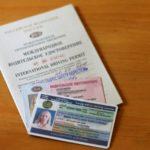 Где действуют российские водительские права?