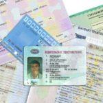 Что делать, если забыл документы на авто?