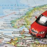 Экспорт машины из Белоруссии