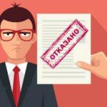 Обращение в страховую компанию виновника ДТП по ОСАГО
