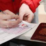 Нужно ли менять права при смене фамилии