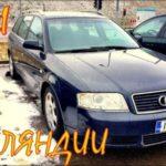 Как перегнать машину из Финляндии в Украину