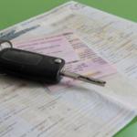 Что делать после лишения водительских прав?