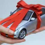 Как оформить дарственную на машину?