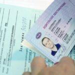 Просроченное водительское удостоверение: как поменять, что делать, штрафы