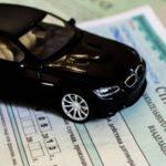 Нужно ли обязательно страховать автомобиль