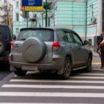 Где разрешено и где запрещено парковать автомобиль согласно ПДД
