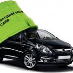 Документы для «Зелёной карты» на авто