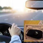 Несёт ли ответственность собственник транспортного средства при ДТП