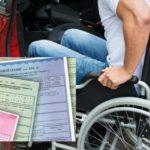 Оформление льгот для инвалидов I, II, III групп по ОСАГО