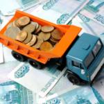 Налог на грузовой автомобиль в 2019 году
