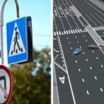 Приоритет дорожных знаков над разметкой по ПДД
