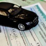 Страховка на авто: плюсы и минусы, как рассчитать, виды