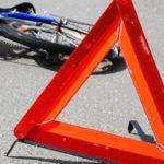 Основные причины ДТП с участием велосипедиста