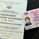 Как заполнить бланк заявления: на получение водительского удостоверения, на замену ВУ