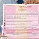 Сколько стоит вписать в страховку водителя без и со стажем