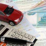 Облагаются ли налогом страховые выплаты, нужно платить или нет
