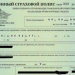 Обязан ли водитель показывать полис ОСАГО сотруднику ГИБДД