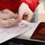 Замена прав по истечении срока: когда и куда обратиться, стоимость, штрафы