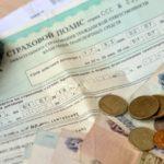 Максимальная сумма выплаты по ОСАГО в 2019 году при ДТП и как её получить, облагается ли налогом