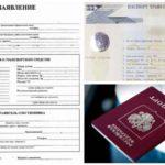 Легализация прицепа без документов
