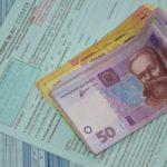 Где и как можно оформить полис ОСАГО в Украине