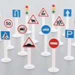 Дорожные знаки и их значение: виды и разновидности, история