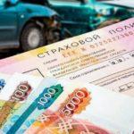 Сколько по ОСАГО выплачивают максимально, облагаются ли налогом страховые выплаты