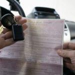 Можно ли сделать полис ОСАГО по временной регистрации и сколько будет стоить такая страховка