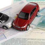 Что даёт расширенное ОСАГО: документы, стоимость