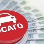 Выплата компенсации по ОСАГО при ДТП, как получить максимальную компенсацию ущерба