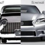 Обмен старого автомобиля на новый из автосалона