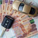Как оплатить транспортный налог физического лица по ИНН