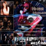 28 номер музыкального журнала «Бункер»