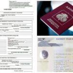 Какие документы нужны для регистрации автомобиля
