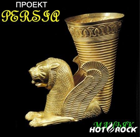 Дебютный EP рок-группы Persia