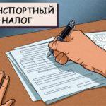 Налогообложение аренды авто без экипажа у физического лица юридическим лицом