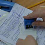 Отмена регистрации автомобиля: за что могут аннулировать регистрацию ТС, что нужно делать
