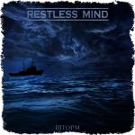Restless Mind. Новый сингл «Шторм»