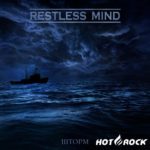 Новый сингл Restless Mind — «Шторм»