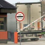 Как пройти границу с Латвией на автомобиле