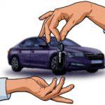 Что такое франшиза при аренде автомобиля