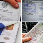 Оформление договора купли-продажи авто для юридических лиц