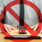 Отказ в регистрации автомобиля в РФ