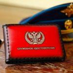 Должен ли полицейский предъявлять удостоверение