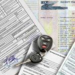 Список документов для регистрации авто в РФ на юридическое лицо