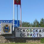 Как пересечь границу Россия – Латвия на машине в 2019 году