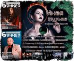 Бункер. Зимний номер музыкального журнала