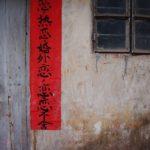 От менталитета до венчурной экосистемы: как подготовиться к выходу на рынок ЮВА и Гонконга