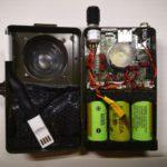 Фонарь с регулируемой мощностью + повербанк с быстрой зарядкой — из старого полицейского фонаря